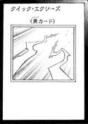QuickXyz-JP-Manga-ZX