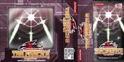 TypecastPerformance-Booster-TF05