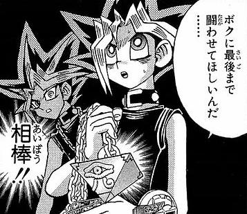File:Yugi removes the Puzzle against Jonouchi.png