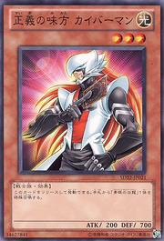 Kaibaman-SD22-JP-C