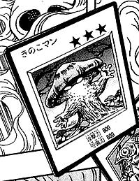 File:MushroomMan-JP-Manga-DM.png