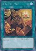 TradeIn-SR02-JP-C