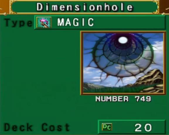 File:Dimensionhole-DOR-EN-VG.png