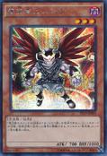 DarklordUkoback-PP19-JP-ScR