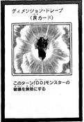 DimensionDrape-JP-Manga-AV