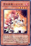 FamiliarPossessedHiita-EEN-JP-C