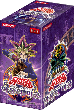 Labyrinth of Nightmare promotional cards