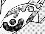 File:No.39 manga.png