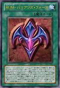 RankUpMagicBariansForce-JP-Anime-ZX-2