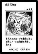 RoseSpirit-JP-Manga-5D