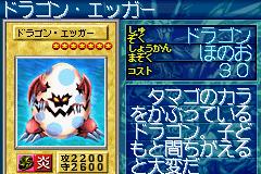 File:RyuRan-GB8-JP-VG.png
