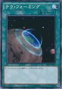 Terraforming-SD29-JP-C