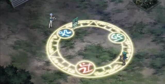 File:CircleofLife-JP-Anime-5D-NC.png