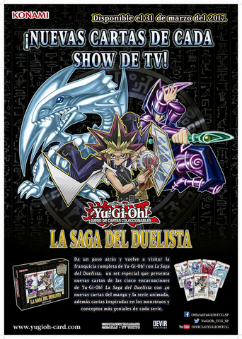File:DUSA-Poster-SP.png
