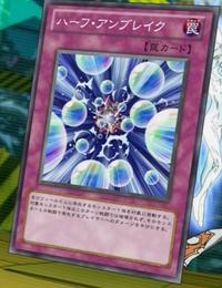 HalfUnbreak-JP-Anime-ZX