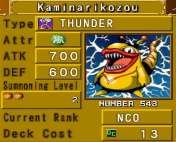 File:Kaminarikozou-DOR-EN-VG.png