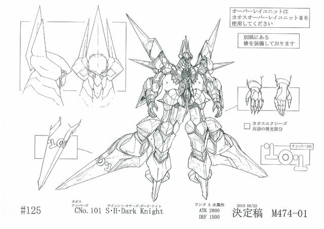 File:NumberC101SilentHonorDARK-JP-Anime-ZX-ConceptArt.png