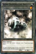 AncientGearToken-SR03-IT-C-1E