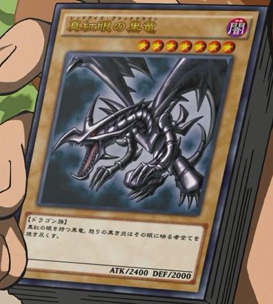 File:RedEyesBDragon-JP-Anime-MOV3.png