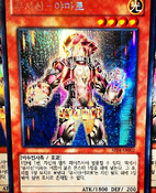 BujinYamato-AE04-KR-ScR-UE