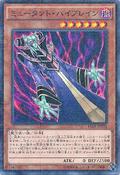 MutantMindmaster-15AX-JP-MLR