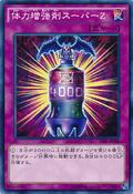 NutrientZ-AT06-JP-C