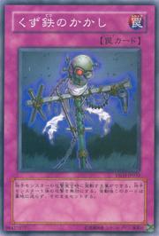 ScrapIronScarecrow-YSD3-JP-C