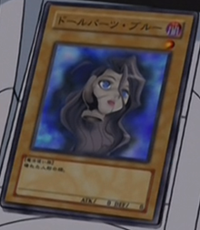 File:DollPartBlue-JP-Anime-GX.png