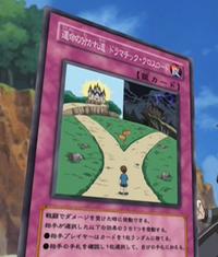 DramaticCrossroads-JP-Anime-GX
