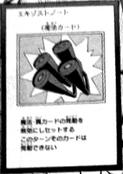 ExhaustNote-JP-Manga-AV