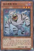 GhostrickMummy-LVAL-KR-C-UE