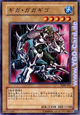File:GigaGagagigo-SDM-JP-C.jpg