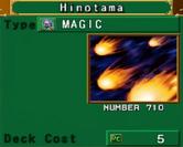 Hinotama-DOR-EN-VG