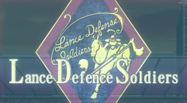 File:Lance Defense Soldiers.png