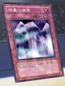 MirrorWall-JP-Anime-DM-2