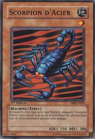File:SteelScorpion-MRD-FR-C-1E.png