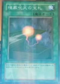 CardofBurialMagic-JP-Anime-5D