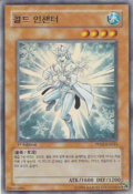 ColdEnchanter-PP02-KR-UR-1E