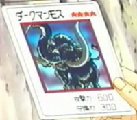 DarkMammoth-JP-Anime-Toei