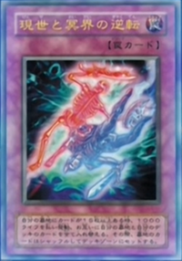 ExchangeoftheSpirit-JP-Anime-DM