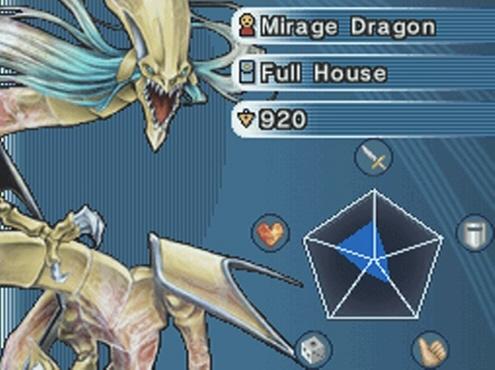 File:MirageDragon-WC07.jpg