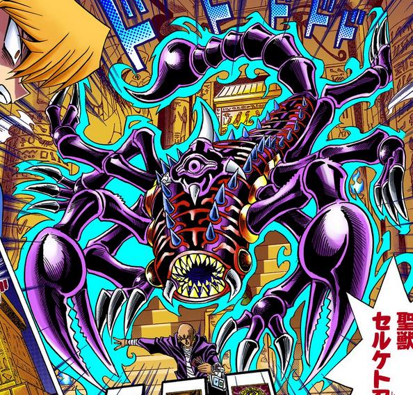 File:MysticalBeastSelket-JP-Manga-DM-NC.png