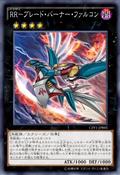 RaidraptorBladeBurnerFalcon-CPF1-JP-OP