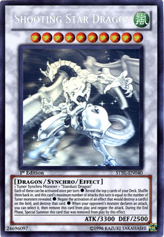 File:ShootingStarDragon-STBL-EN-GR-1E.png