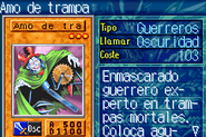 TrapMaster-ROD-SP-VG