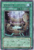 ColosseumCageoftheGladiatorBeasts-GLAS-JP-R