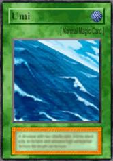 Umi-FMR-EN-VG