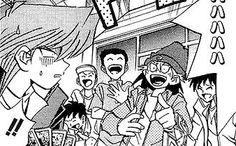 File:Crowd laughing at Jonouchi's mistake.png