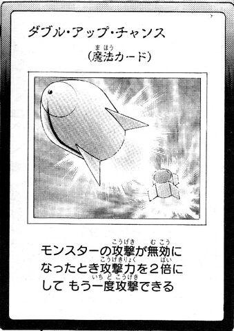 File:DoubleorNothing-JP-Manga-ZX.jpg