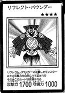 ReflectBounder-JP-Manga-DM